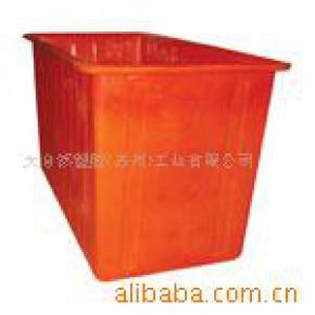 塑料PE塑料方箱桶罐盒槽 K500