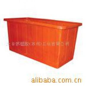 塑料PE塑料方箱桶罐盒槽 K520