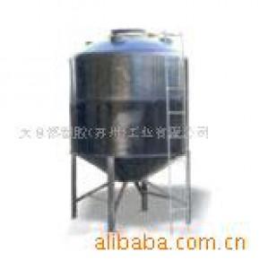 塑料PE錐底桶槽 尖底粉液不殘留BC2000