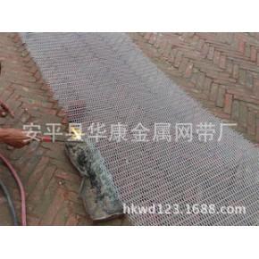 不锈钢输送网带 人字形耐高温网带 不锈钢板网带