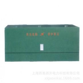 生产供应 12kv 600A200A美式电缆分支箱 户外电缆分支箱