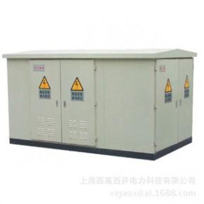 金属钢板风云绿箱式变电站 欧式预装式变电站ZA 20