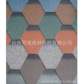 蚌埠 淮南多彩玻纤沥青瓦  油毡瓦 进口原材料,品质更可靠!