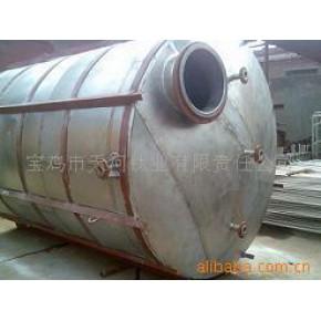 钛再沸器 天河 吸收器
