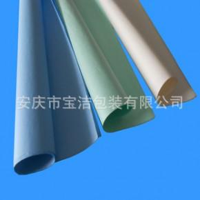 覆膜紙 顏色多種 可供選擇