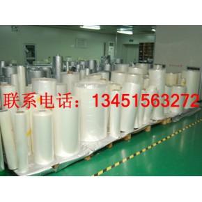 昆山欣源铝塑包装制品有限公司