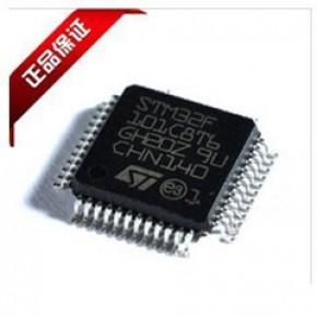 H1102NL 网络变压器 PULSE商普思 原装进口 鄙视假货