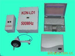 KON-LD(工程雷达(便携式)