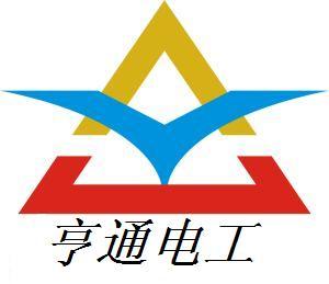 亨通電工服務中心