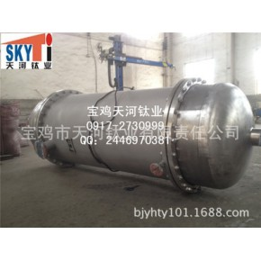 -钛列管式换热器/钛板式换热器、间壁式换热器