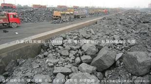 内蒙古至全国货运站各铁路局煤炭运输运费查询 恩诚能源免费查询