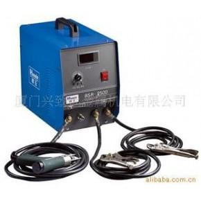 焊王电容储能螺柱焊机RSR-2500