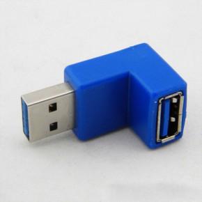USB3,.0转接头90度直角公对母 usb3.0转接头