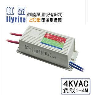 霓虹灯变压器4KVAC输出 防水变压器 负载1-4m 30mA