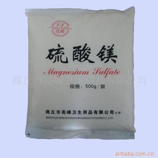硫酸镁价格_【商丘硫酸镁】供应|批发|价格|图片|型号_顺企网