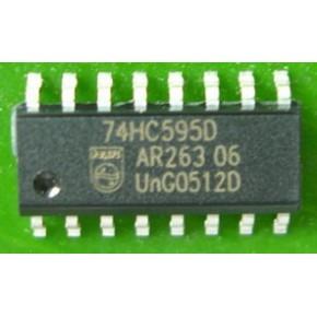 光敏传感器光敏二极管ON9658高精度