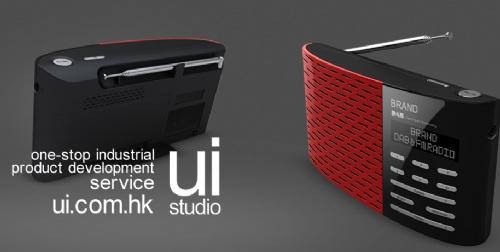 香港浩新产品设计公司设计的cd机