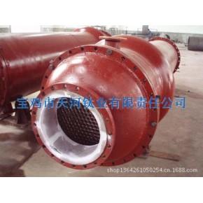 钛再沸器--专业提供长期供应 质量有保证