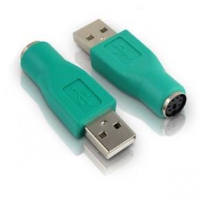 USB公转PS母鼠标键盘转换头 USB转换头