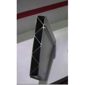 燈具鋁型材,不規則鋁支架圖紙,開模具樣品擠壓成,醫療機械鋁附件