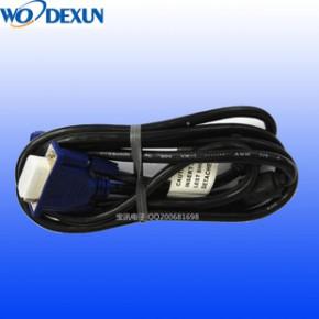 原装1.5米 4+5高配置  VGA连接线  宽屏显示器专用线  三星VGA线