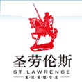 北京圣勞倫斯散熱器制造有限公司