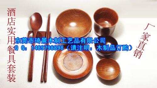 东莞木制碗工艺品