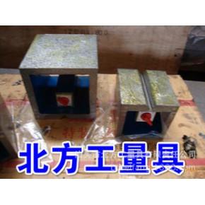 高精度铸铁方箱、T型槽方箱、磁性方箱、规格齐全