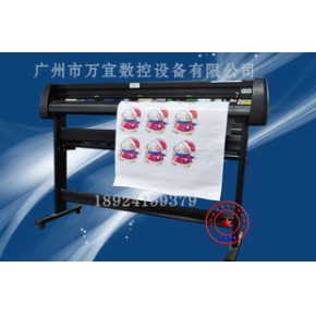 广东服装绘图仪   支持各种服装CAD