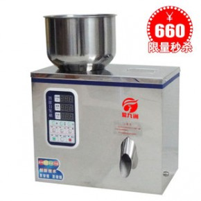 小型全自动颗粒分装机 食品定量茶叶分装机 枸杞茶叶称重分装机