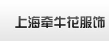 上海牽?;ǚ椨邢薰? width=