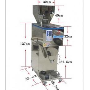 999克定量分装机 灌装机 可分装 食品 茶叶 颗粒