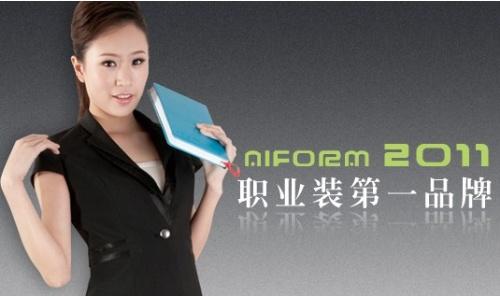 上海桃舟坊服飾有限公司