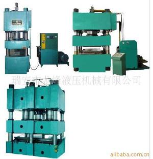 【液压机械及部件】供应|批发|价格|图片|型号图片