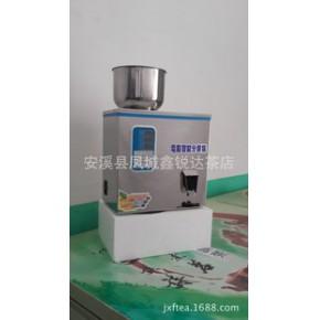 粉剂末分装机颗粒茶叶食品医药自动称重计量多功能包分灌装机械厂