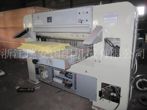 【小型切纸机】价格|批发|厂家