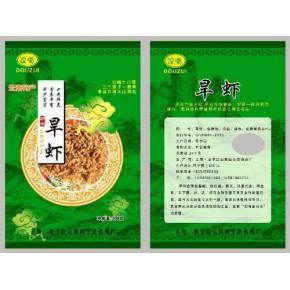 昆明食品包装袋茶叶包装袋就选择昆明塑料包装厂