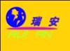 石家莊瑞安塑料制品有限公司