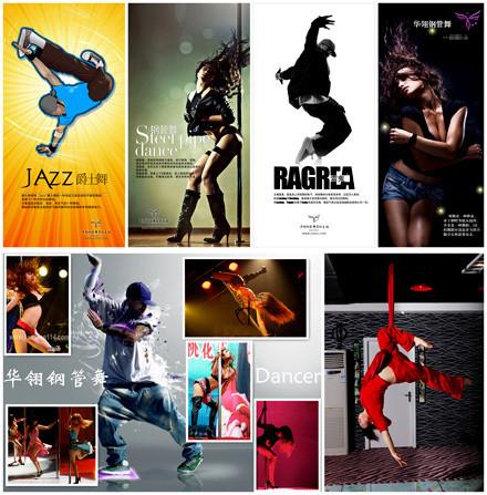 嘉興華翎舞蹈培訓學校