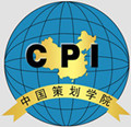 中國策劃學院