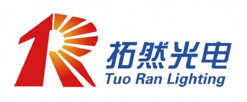 廣州市拓然光電科技有限公司