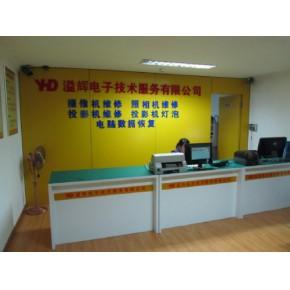 福州宏基投影机专业维修 福州投影机专业维修