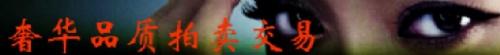 上海瀚石藝術品有限公司