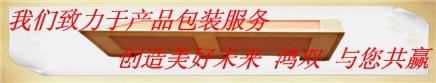 上海鴻雙木業有限公司