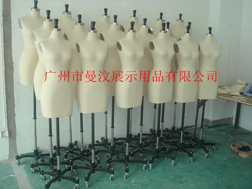 廣州市曼汶服裝展示用品有限公司
