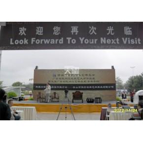 广州产品发布会户外舞台搭建