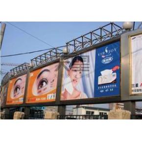广州越秀区广告喷画制作公司