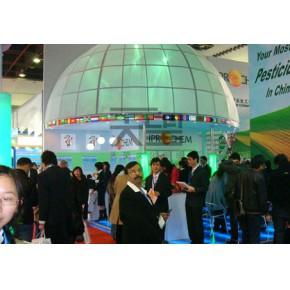 琶洲展览展位设计搭建