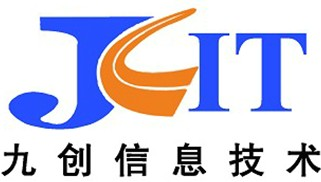 上海九創信息技術有限公司