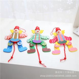 儿童 可爱卡通大耳朵拉线木偶小丑人